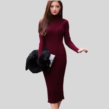 2016 Fashion Women Winter Dress Turtleneck Long Sleeve Knitted Sweater Dress Slim Sexy Long Dress Women Sweaters Pullovers AE447