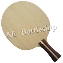Yinhe Classic Seven Base Pure Wooden Pingpang Blade Fast Attack Loop Wood Table Tennis Long Short Handle CN.2 - Ali Battleship store