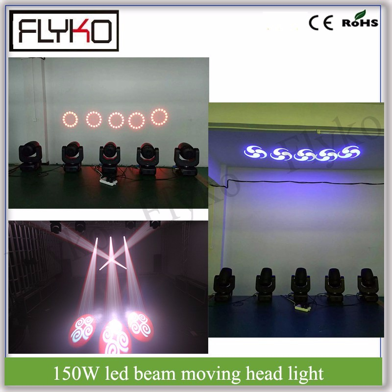 150W beam light12