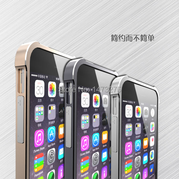 Luxury Ultra thin Aluminum Slim Metal Bumper iPhone 6 4.7 Inch Frame screwless 8 colors - E-Mall Store store