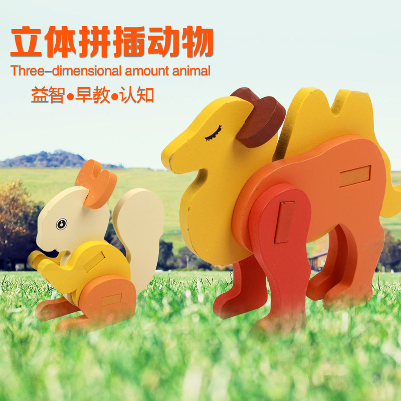 3D animal Lion wooden creative Jigsaw Puzzles Kids children diy handmade Educational Early childhood Toys(wxt020)(China (Mainland))