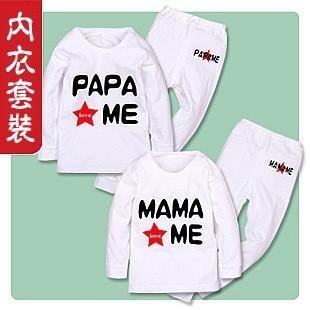 Child underwear NISHIMATSUYA cotton woolen cloth child underwear set 100% cotton long johns long johns set