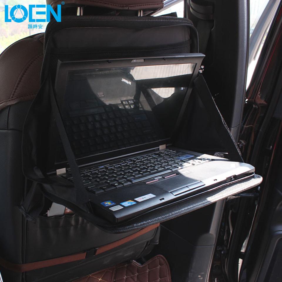 Achetez en gros voiture organisateur de bureau en ligne for Siege ordinateur