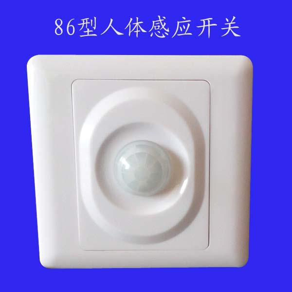 1Manufacturers supply first-hproperty-specific IntelliSense/switch/relay wire power Brazil(China (Mainland))