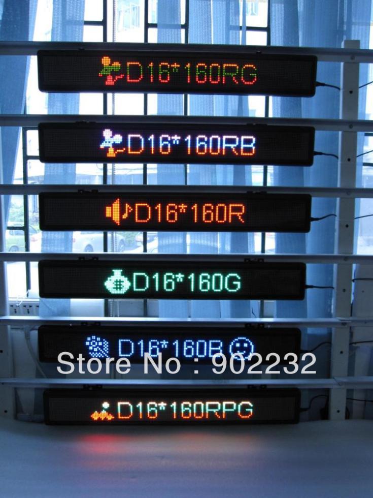 Free ship,2pcs/lot,Red color led moving display,1-2lines,16*160pixels,7.6*76cm,dot matrix,mini led scrolling sign,Russian 2lines(China (Mainland))