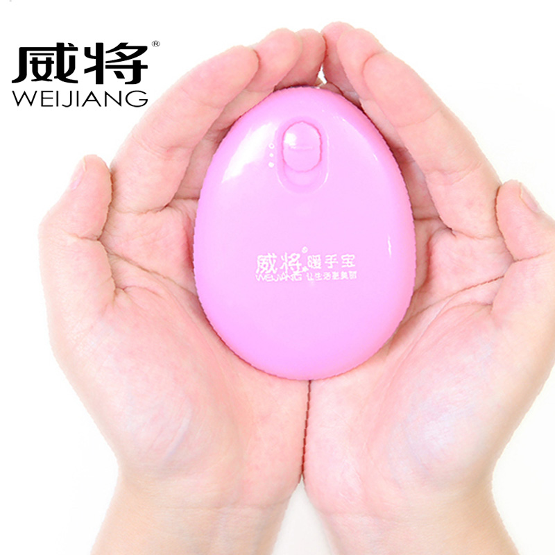 Usb charge mini hand po portable warm eggs handheld electric heaters hand warmer bag Hot Water Bottles free shipping(China (Mainland))