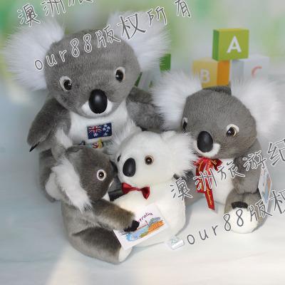 high quality goods cute koala plush toy koala family 4 members doll birthday gift d940(China (Mainland))