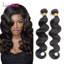 2016 Sale Human Hair Hot Peruvian Virgin Body Wave 3bundles 1b Unprocessed Weaves Rosa Products - ANNE WELL Official Store store