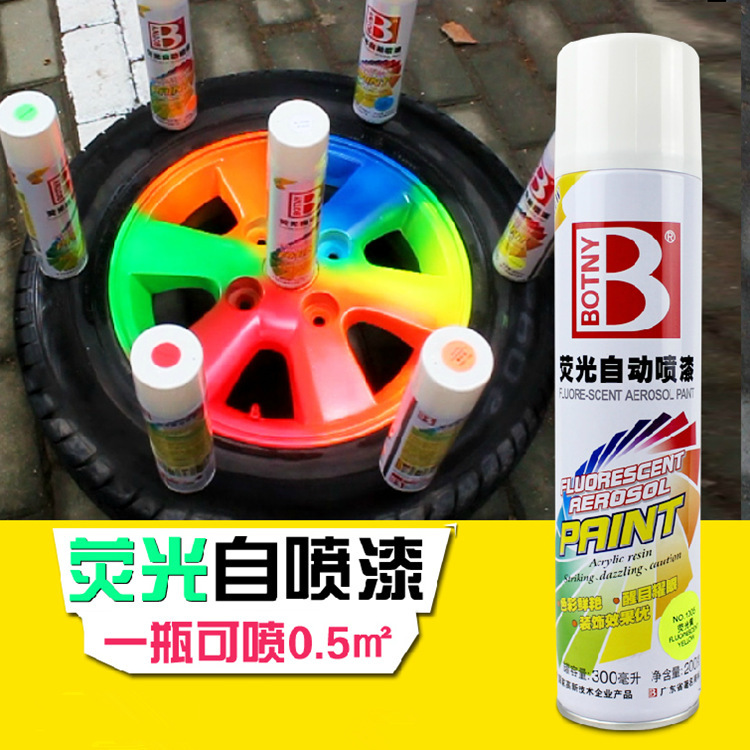 Buy Fluorescent Spray Paint Fluorescent Paint Metal Bike Electric Motorcycle