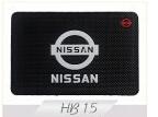 For NISSAN   BLUEBIRD SUNNY   Pathfinder  PICKUP   TEANA   TIIDA    Mobile phone mat r silicone cushion special logo car MATS(China (Mainland))
