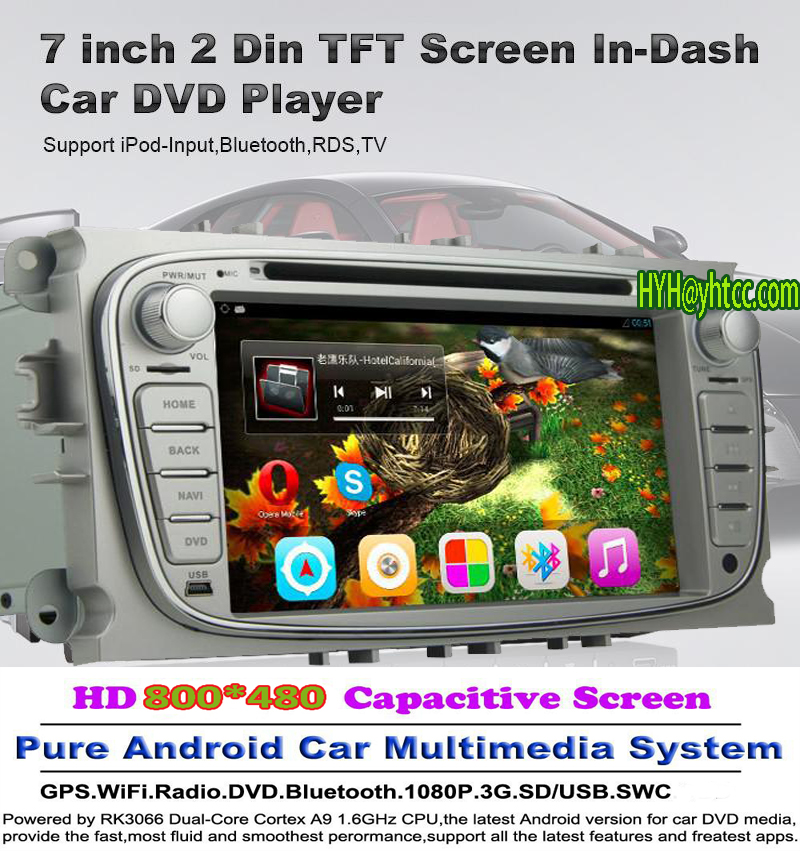 Two Din 7 inch Car DVD Player For ORD FOCUS /MONDEO /S-MAX Double 2 Din Car PC Stereo Bluetooth Radio WIFI MP3 Player(China (Mainland))