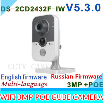 DS-2CD2432F-IW English version mini Cube wireless cctv camera 3MP built-in mic and speaker two-way audio, POE IP camera wifi P2P<br>