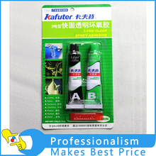 2pcs Kraft AB glue Express solid transparent epoxy glue model transparent plastic five minutes fast curing epoxy glue(China (Mainland))
