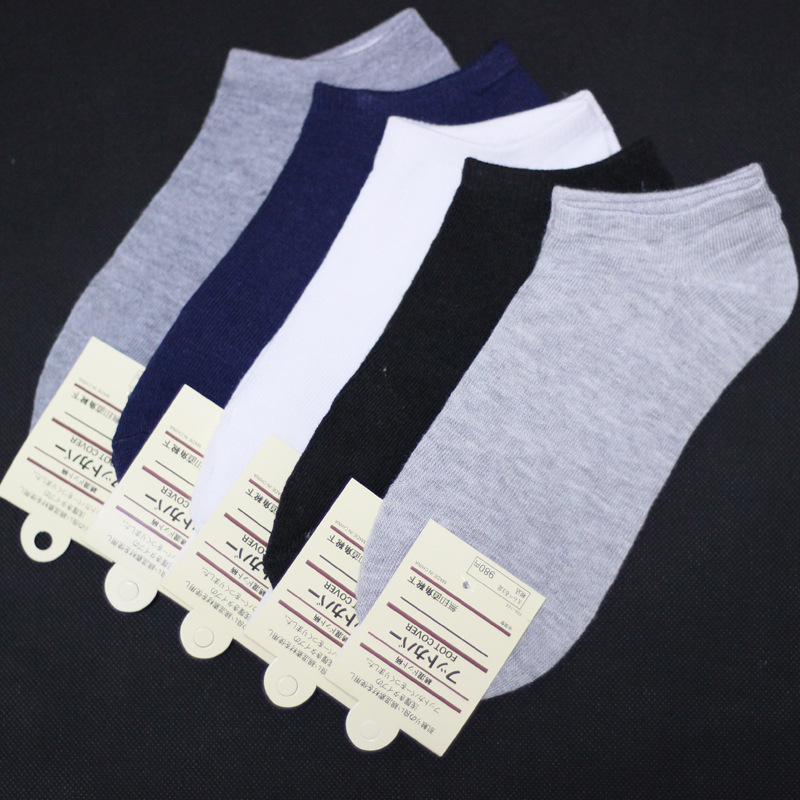 20 pieces =10 pairs with high quality of pure color cotton men scoks , classics men ankle socks, sport socks, cool!!(China (Mainland))