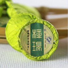 50g top grade jasmine tea yunnan compressed bowl shaped puer ripe tea flower tea chinese puer