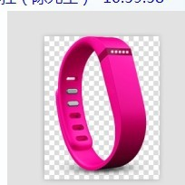 free shipping fitbit band rubber band ( WITH clasp) For Fitbit Flex Bracelet Fit Bit Pink With clasp Just only rubber band(China (Mainland))