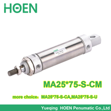 Buy MA25-75 Airtac type MA MAC series stainless steel air cylinder 25mm bore 75mm stroke mini air cylinder MA25*75 for $10.30 in AliExpress store