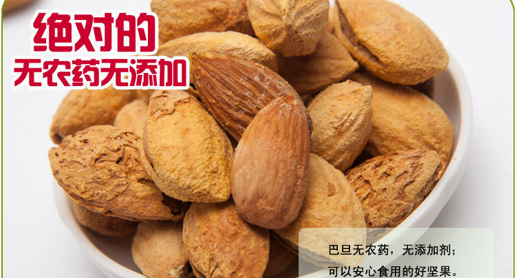 Hot sale Xinjiang special skinning thin skin of plain paper hand almonds 1000g bag health green