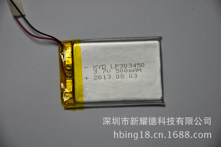 _ Built- polymer battery built-in lithium polymer battery - Shenzhen soft lithium-ion battery pack manufacturers(China (Mainland))