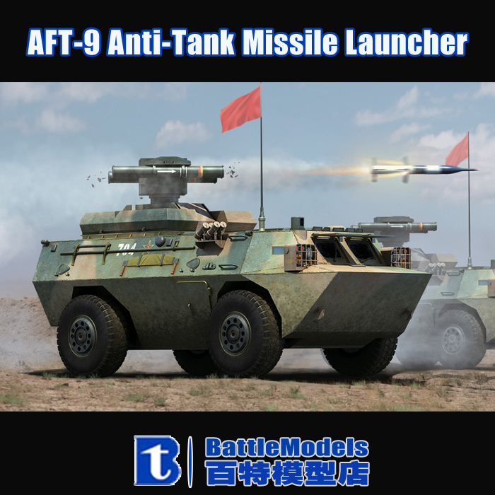 *Limit discounts* HOBBYBOSS MODEL 1/35 SCALE #82488 AFT-9 Anti-Tank Missile Launcher plastic model kit military models(China (Mainland))