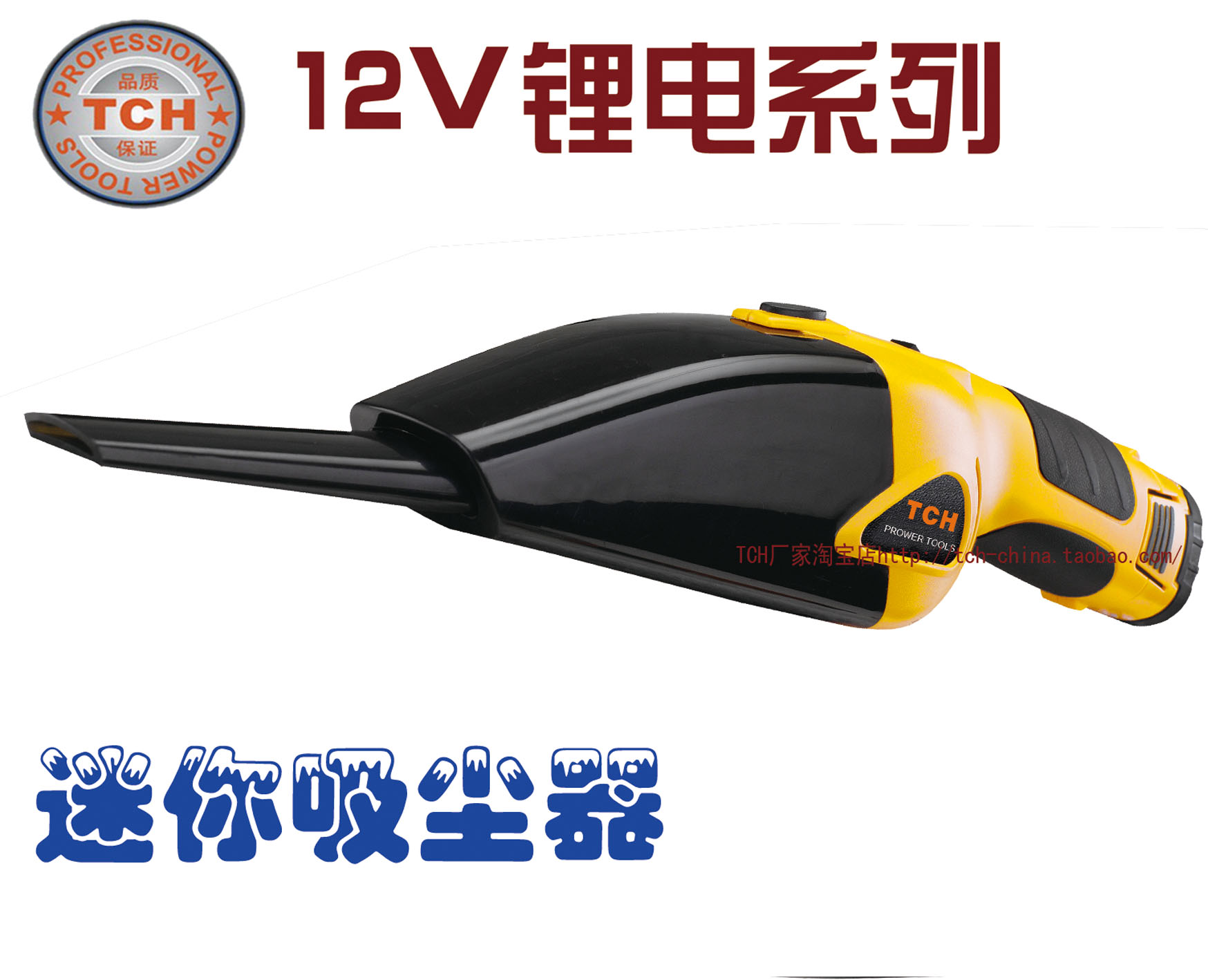 12v lithium battery vacuum cleaner mini vacuum cleaner handheld cordless charge type sofa car vacuum cleaner(China (Mainland))