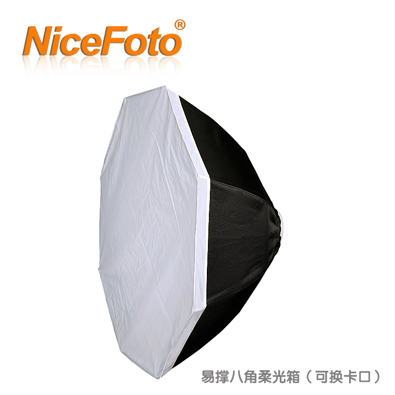 NiceFoto photographic equipment studio lights outdoor lamp general octagonal softbox feob - phi . 110cm(China (Mainland))