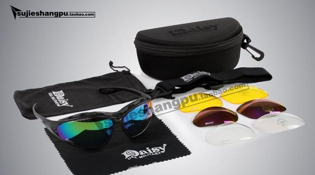 Daisy C4 IPSC UV400 Eye Protection Sunglasses Free Shipping