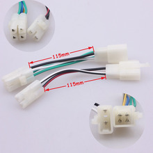 ADAPTOR CONNECTOR PLUG WITH CABLE CONVERT GY6 CDI TO CG CDI