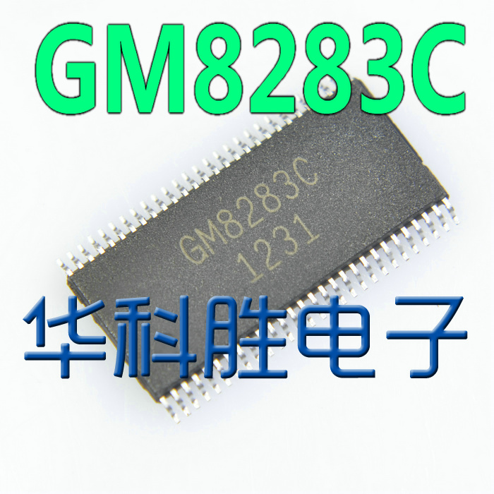 5pcs/lot GM8283C 28BIT Programmable gate data transmitter(China (Mainland))
