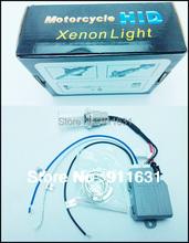 Motorcycle Xenon Kit Hid H6 H4 Hi/Low Motor Lights 12V 35W 4300k 5000k 6000k 8000k 12000k Free Shipping #B114B(China (Mainland))