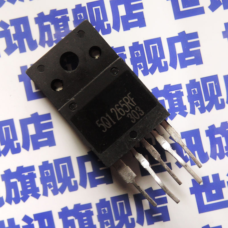 5Q1265RF TO-3P-5 power management module--CSYXKJ