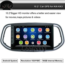 Android Quad Core Car NO-DVD Player Built-in GPS Navigation bluetooth support WIFI Mirror Link Car Stereo Special for KIA KX3