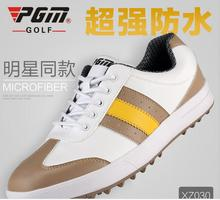 2015 NEW Counter genuine PGM Golf Shoes Mens no spikes Golf waterproof shoes