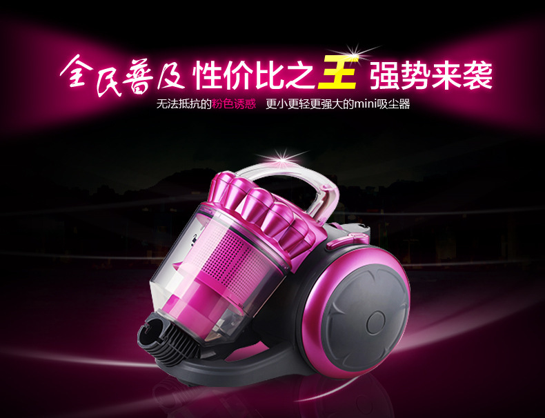 Vacuum Cleaner, household Mop Carpet Cleaner Mites remover, Vacuum Mini Mut clean,Portable floor cleaner, strong suction(China (Mainland))