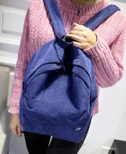 Women Backpack 2016 Solid Corduroy Backpack Simple Tote Backpack School Bags For Teenager Girls Students Shoulder Bag Travel Bag(China (Mainland))