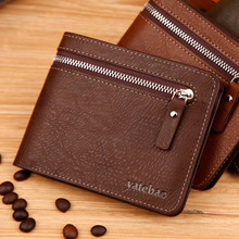 New Arrival Men Short Wallets Fashion Desiger Casual Wallet Money Card Holder Zipper Purse Bags