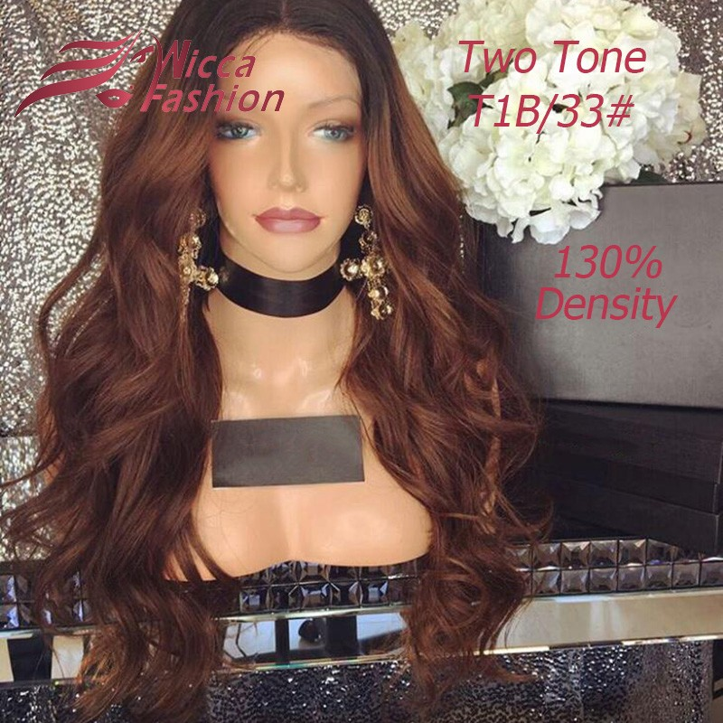Two Tone Ombre Hair T1B 33# Virgin Brazilian Human Hair Full Lace Wig Density130 Body Wave Ombre Glueless Lace Front Wigs Rooted