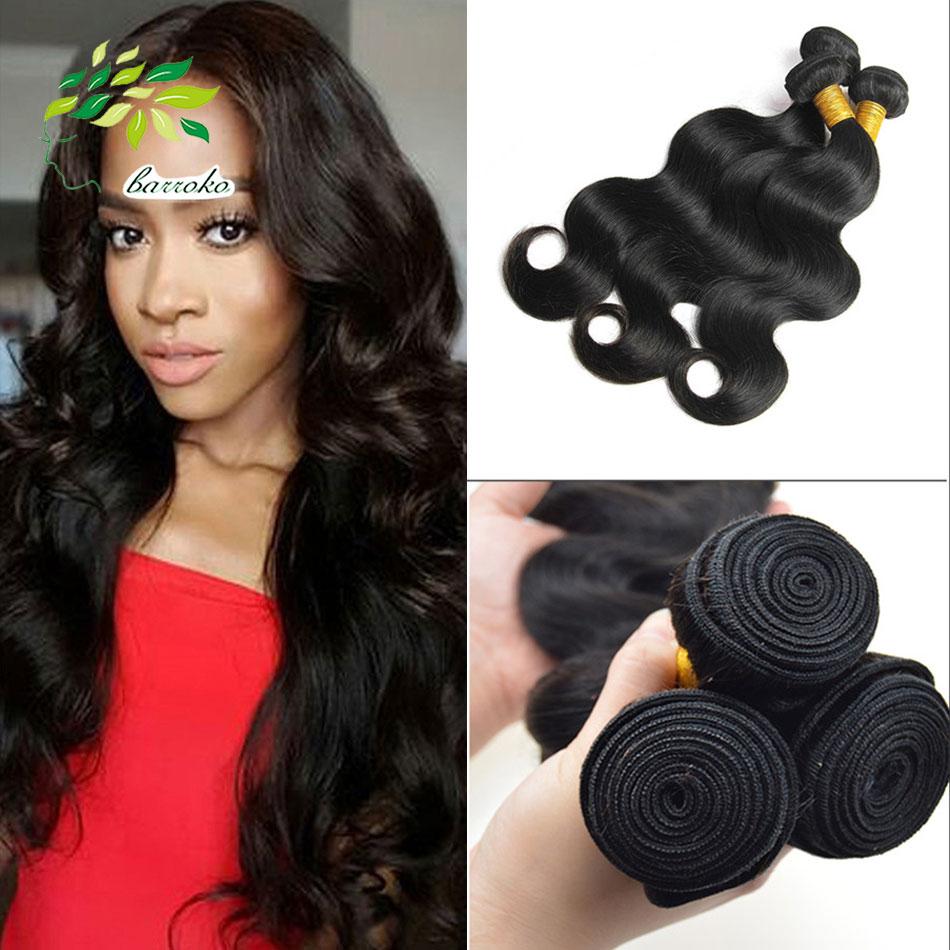 3Pcs/ lot 7A Malaysian Body Wave 100% Human virgin hair ...