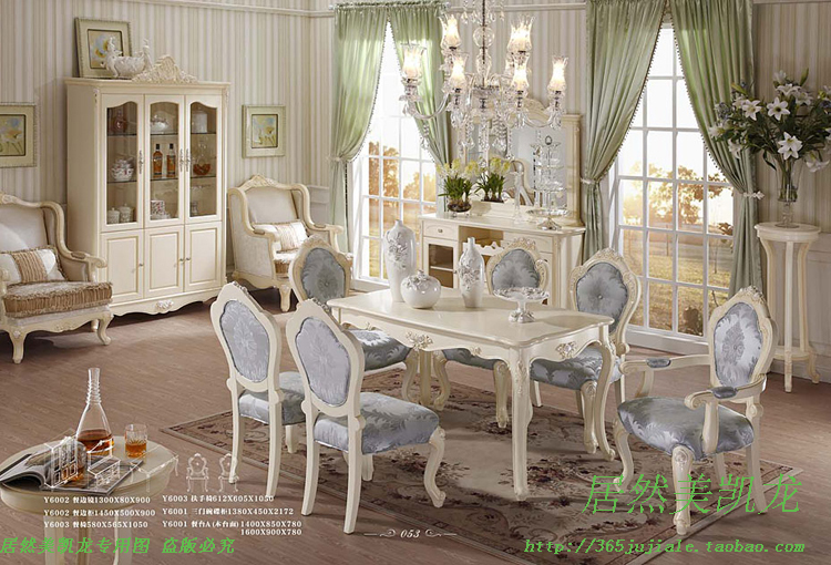 Upscale dining room furniture