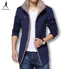 2016 Men Long Wool Coat Winter Men Jackets And Coats Slim Fit Men Windbreaker High Quality Trench Coat   Plus Size Hot Sale(China (Mainland))