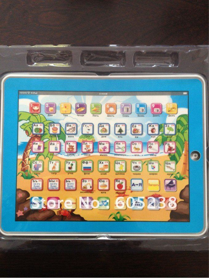 Russian Y-pad New Arrival   Children Learning Machine 19cm*24cm (Russian Y pad Computer for Kids)