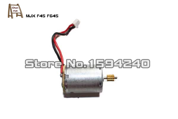 wholesale MJX F45 F645 helicopter spare parts main motor 5pcs/lot free shipping(China (Mainland))