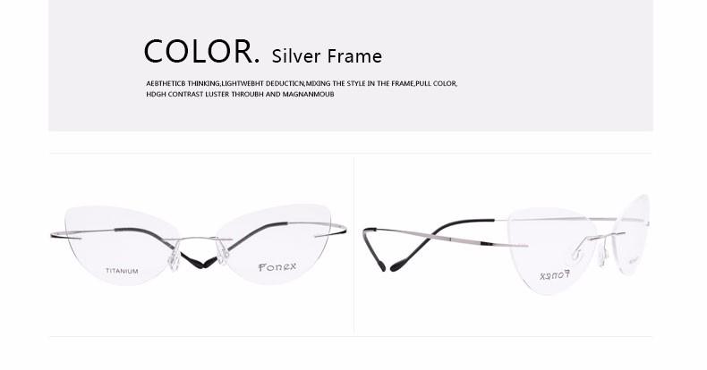 rimless women cat eye glasses silhouette fashion eyewear eyeglasses (16)