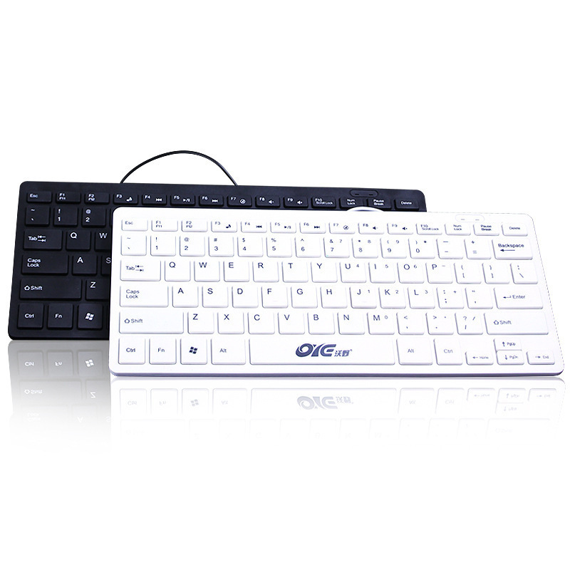 Wired USB keypad mute slim mini chocolate keyboard for desktop computer for Dell laptop replaceable keyboard for lenovo for acer(China (Mainland))