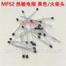 10pcs / lot 10K thermistor 5% MF52E B value : 3950K 100% good