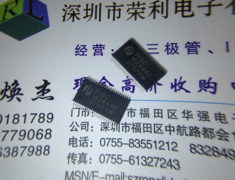 Free shipping 10pcs/lot PI5C16244AEX TSSOP48 network Bus Switch IC new original(China (Mainland))