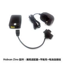 Hubsan Zino H117S RC aviones no tripulados Quadcopter de piezas de repuesto de motor cuchillas CES cuerpo cubierta cargador FPC GPS Gyro Junta etc.(China)