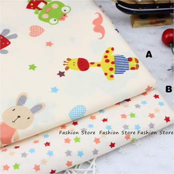 50*40cm/piece Giraffe Elephant Animal Printed Cotton Fabric for Baby Bedding Textile Room Decoration DIY Sewing Patchwork Fabric