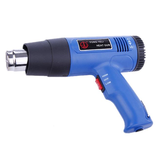 Adjustable Mini Air Blower : W adjustable temperature hand held heat gun