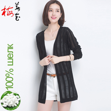 Female Cardigans Summer With Long Sleeves 100% Silk Women's Jacket Knitted Black Hollow Out Thin Cardigan For Women Sweaters